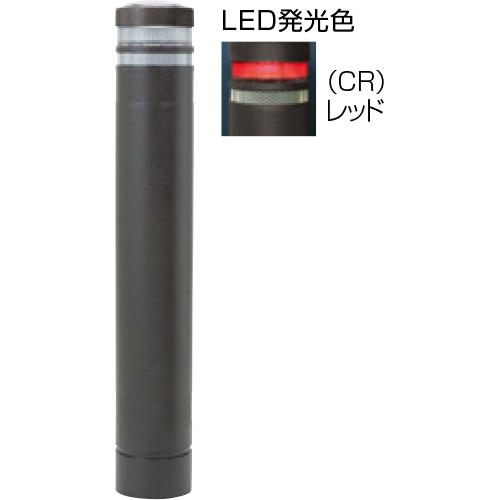 【法人様限定】 メーカー直送 サンポール リサイクルボラード φ130×H826mm カラー:ダークブラウン [RB-132U-SOL(CR)]