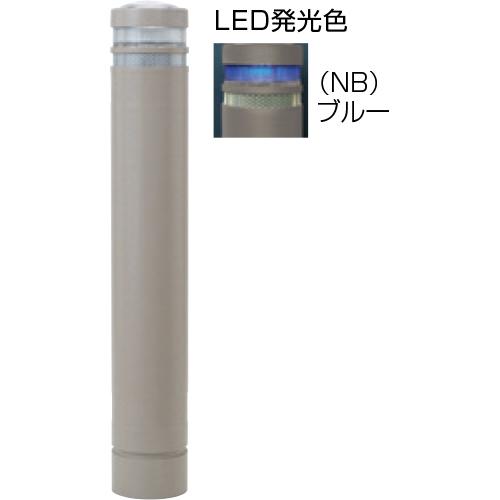 【法人様限定】 メーカー直送 サンポール リサイクルボラード φ130×H826mm カラー:グレーベージュ [RB-132U-SOL(NB)]
