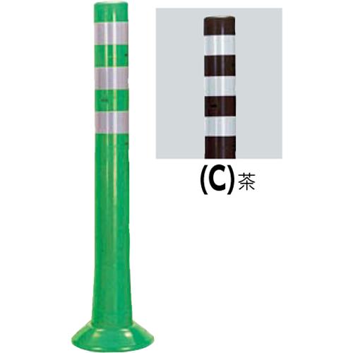 メーカー直送 サンポール ガードコーン φ80,台座径φ200×H800mm カラー:茶 [RBH-80(C)]