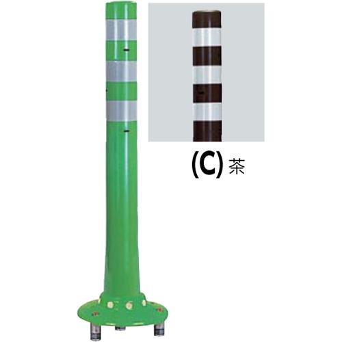 メーカー直送 サンポール ガードコーン φ80,台座径φ250×H800mm カラー:茶 [RBKC3-80W(C)]