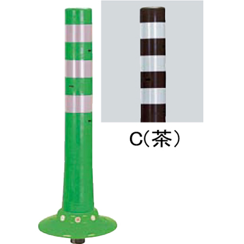 メーカー直送 サンポール ガードコーン φ80,台座径φ250×H650mm カラー:茶 [RBKC-65W(C)]