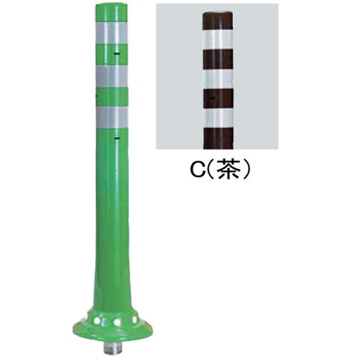 メーカー直送 サンポール ガードコーン φ80,台座径φ200×H800mm カラー:茶 [RBKC-80(C)]