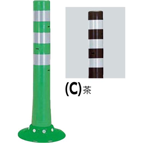 メーカー直送 サンポール ガードコーン φ80,台座径φ250×H650mm カラー:茶 [RBSC-65W(C)]