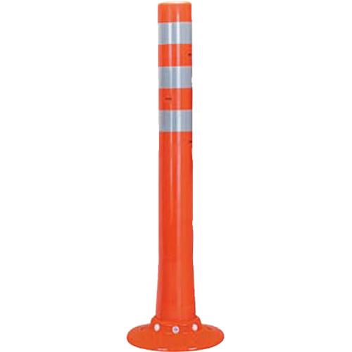メーカー直送 サンポール ガードコーン φ80,台座径φ250×H800mm カラー:オレンジ [RBSC-80W(R)]