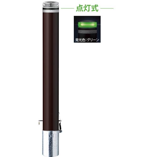 【法人様限定】 メーカー直送 サンポール ソーラーLEDボラード φ114.3(t4.5)×H850mm カラー:発光グリーン [V-F231SK-SOL(G)]