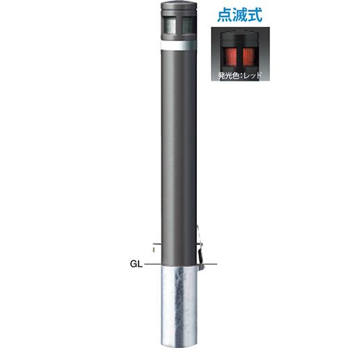 【法人様限定】 メーカー直送 サンポール ソーラーLEDボラード φ115(t3.0)×H850mm カラー:発光レッド [VL-300SK-SOL(R)]