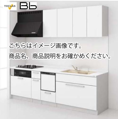 公式 メーカー直送 トクラス システムキッチン Bb 間口2550 大引出しタイプ I型 扉グレードE/C 食洗機付き, ヨシミマチ c5c4f678