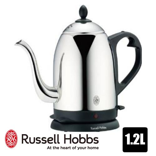 ラッセルホブス Russell Hobbs カフェケトル1.2L 7412JP 電気ケトル やかん ポット 新着