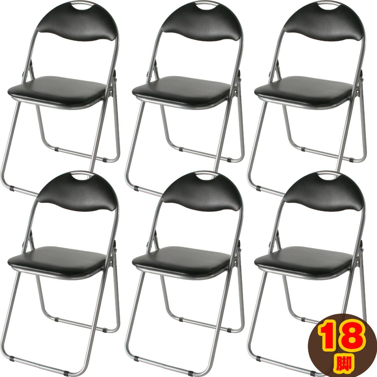【送料無料 18脚/1セット】 法人様 ショップ様 折りたたみ イス ミーティングチェア 折りたたみ椅子 軽量 会議用椅子 パイプイス 幅45 奥43 高78cm IK-0102-18