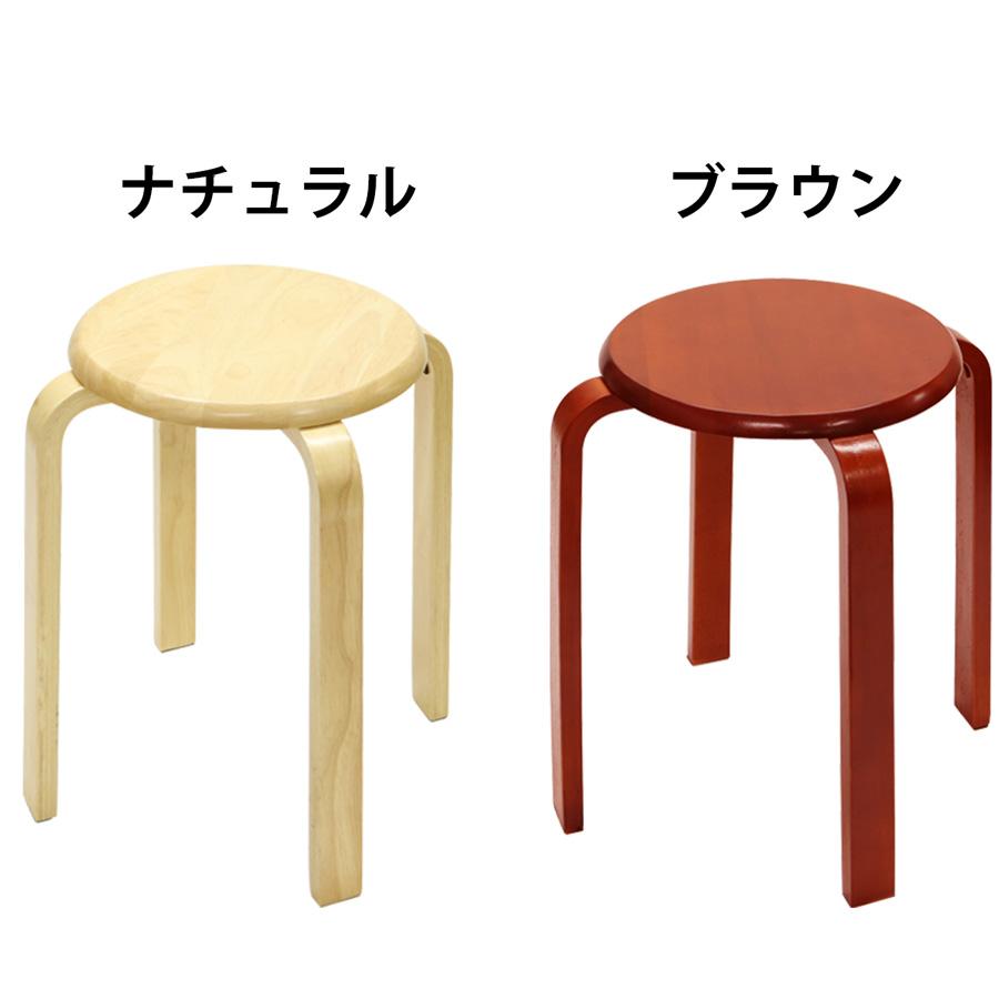 送料無料 新生活 丸椅子 木製 12脚 1セット 積み重ね おしゃれ 北欧 VS-9820_12 1脚あたり1 800円 耐荷重80キロ オンラインショッピング 全2色 180円お得 税抜