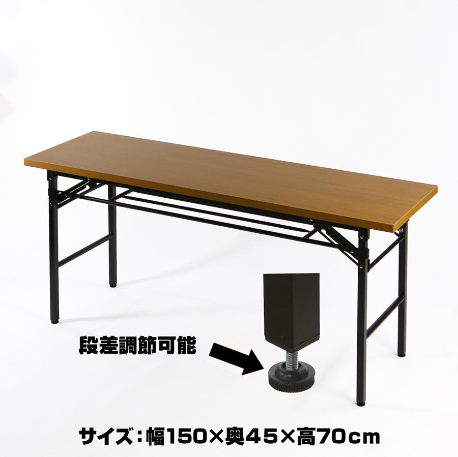 会議用テーブル ハイタイプ KH-1545TT
