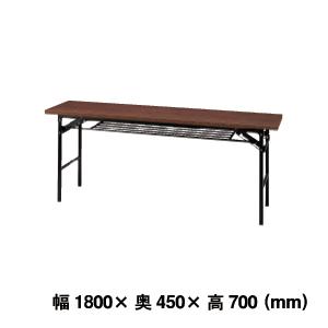 会議用テーブル KM 1845TR