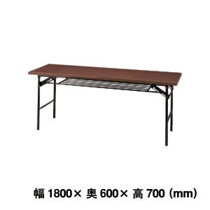 会議用テーブル KH1860TR
