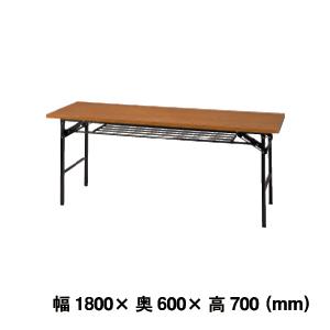 会議用テーブル KH1860TT