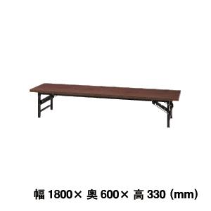 会議用テーブル KR1860NR