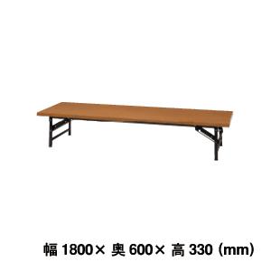 会議用テーブル KR1860NT
