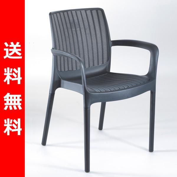 凯特(KETER)巴厘扶手椅(2把安排)17188169