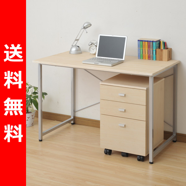 The Combined S That Yamazen Cyber Com Shin Pull Desk Side Chest Rcp 1160 Nm Sg Rd 3 Natural Maple Pc Personal Computer Rack