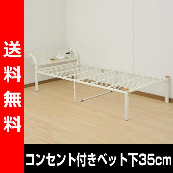 附带山善(YAMAZEN)插座搁板的管子床YHB2-1020(IV)象牙单人床低床管子贝特