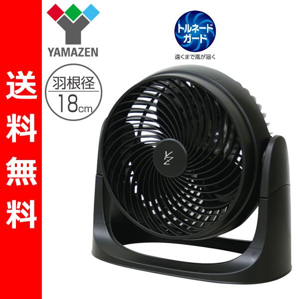 山善(YAMAZEN)18cm循环器YAS-M18V(B)黑色电风扇sempuuki层迷空气循环机