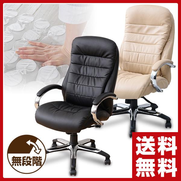 ポケットコイル パソコンチェア MPE-09 デスク用チェア デスクチェア 椅子 イス ワークチェア プレジデントチェア 山善 YAMAZEN【送料無料】