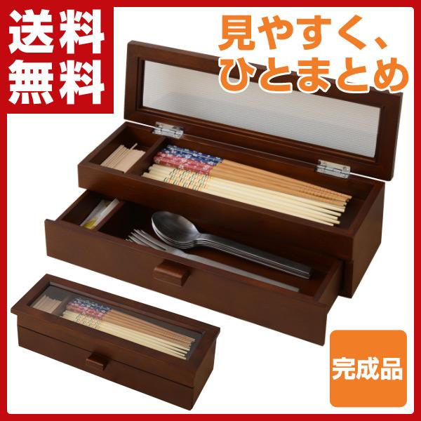 有有山善(YAMAZEN)katorari收藏箱抽屉的TCB-33(DBR)暗褐色筷子kesukatorarikitchin收藏katorarikesu盖子的katoraribokkusu