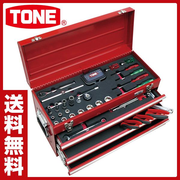 TONE ツールセット THC3690 トネ 工具セット 作業用品 【送料無料】【あす楽】