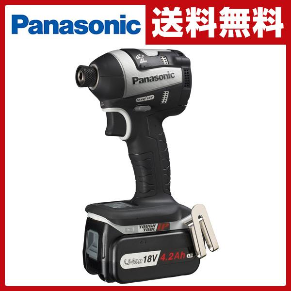 パナソニック(Panasonic) 充電式インパクトドライバー 18V 4.2Ah EZ75A7LS2G-H グレー 充電ドライバー 電動ドライバー 充電インパクトドライバー 【送料無料】