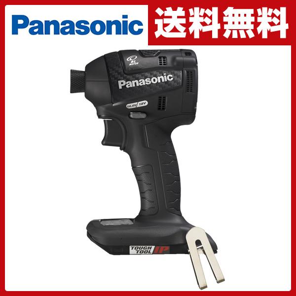 パナソニック(Panasonic) 充電式インパクトドライバー (本体のみ) EZ75A7X-B ブラック 充電ドライバー 電動ドライバー 充電インパクトドライバー 【送料無料】