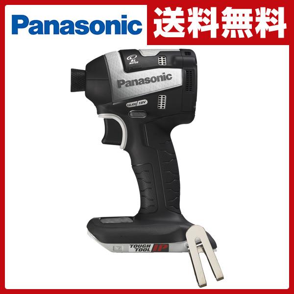 パナソニック(Panasonic) 充電式インパクトドライバー (本体のみ) EZ75A7X-H グレー 充電ドライバー 電動ドライバー 充電インパクトドライバー 【送料無料】