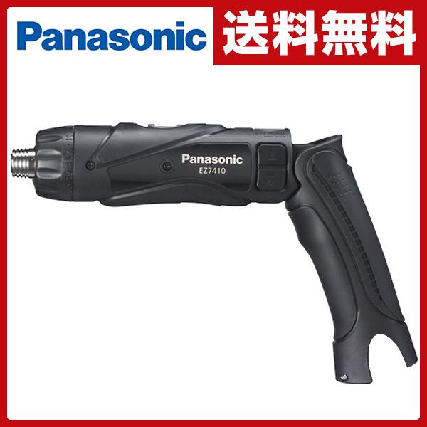 【3%OFFクーポン 10/29 9:59まで】パナソニック(Panasonic) 充電式 スティックドリルドライバー 3.6V(本体のみ) EZ7410XB1 ブラック 電動ドライバー 電動ドリル 充電式ドライバー 【送料無料】