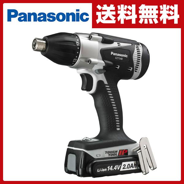 パナソニック(Panasonic) 充電式 マルチインパクトドライバー EZ7548LF2S-H 電動ドライバー 電動ドリル 充電式ドライバー 【送料無料】