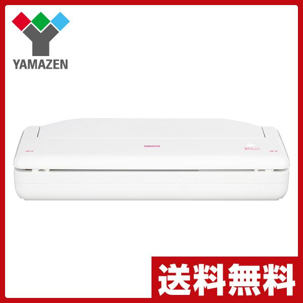 山善(YAMAZEN) 真空パック器 フードパック YVC-100(W) 真空調理 真空保存 電動 真空パック機 密封機 【送料無料】