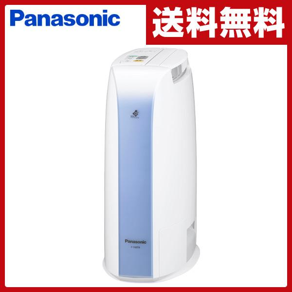 Dehumidification Dryer To Wooden 7 Tatami Concrete 14 F Y60t8 Ah Dehumidifier Clothing Drying Rainy Season Moisture Laundry Room