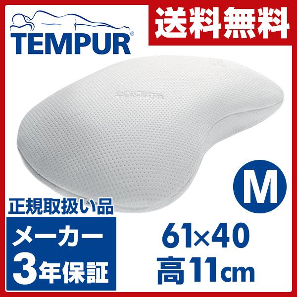 【3%OFFクーポン 10/29 9:59まで】TEMPUR (テンピュール) ソナタピロー M(61×40 高さ11cm) 50022-90 低反発枕 【送料無料】