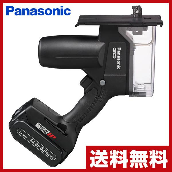 パナソニック(Panasonic) 充電角穴カッター Dual(デュアル) 14.4V/5.0Ahプラスチックケース/電池2個付き EZ45A3LJ2F-B 電動工具 電動穴開け 切断 開口 カット カッター 【送料無料】