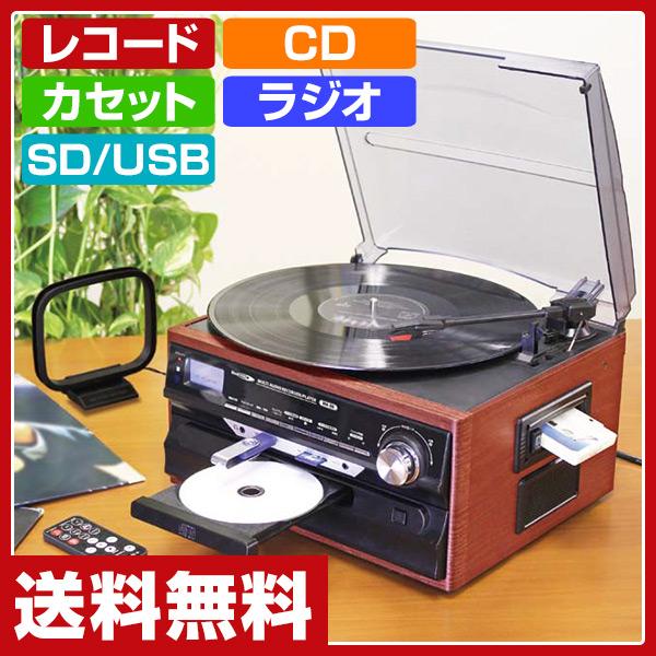 ベアーマックス(Bearmax) マルチオーディオレコーダー スピーカー内蔵 リモコン付(レコード/AM FMラジオ/カセットテープ/CD/SDカード/USBメモリ) MA-88 レコードプレーヤー 【送料無料】【あす楽】