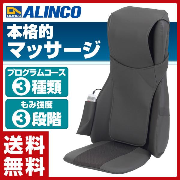 どこでもマッサージャー モミっくすモミート MCR2300T ブラウン マッサージチェア マッサージ座椅子 マッサージいす 椅子 チェア型 アルインコ ALINCO【送料無料】
