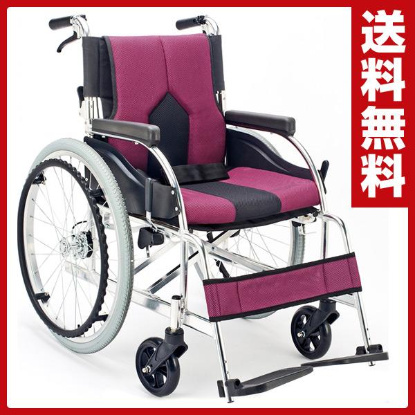 マキテック(マキライフテック) 自走式 車椅子 折り畳み カラーズ【非課税】 KC-1PU パープル 自走用車椅子 車イス 車いす アルミフレーム 折りたたみ 背折れ おしゃれ 軽量 【送料無料】