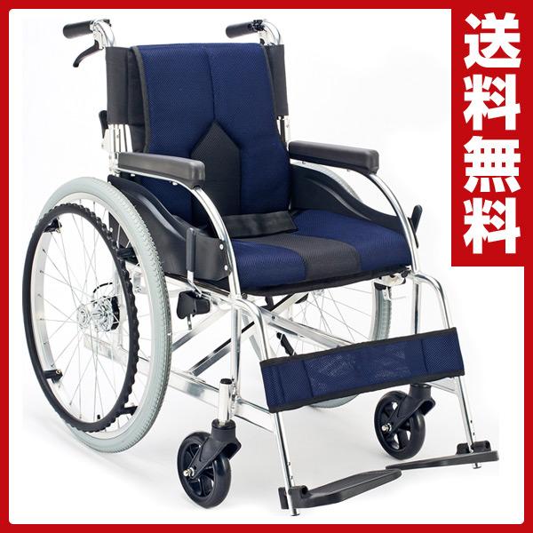 マキテック(マキライフテック) 自走式 車椅子 折り畳み カラーズ【非課税】 KC-1DB ネイビー 自走用車椅子 車イス 車いす アルミフレーム 折りたたみ 背折れ おしゃれ 軽量 【送料無料】