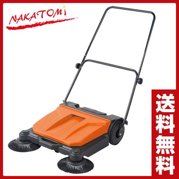 ナカトミ(NAKATOMI) 電源不要 手動式 イージースイーパー NES-17 床掃除 床清掃 掃除 掃除機 クリーナー スイーパー 業務用クリーナー 落ち葉 【送料無料】
