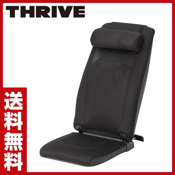 スライヴ(THRIVE) シートマッサージャー (自立タイプ) MD-8615K ブラック マッサージ機 座椅子タイプ シートタイプ 肩甲骨 肩こり 肩もみ 肩コリ つかみもみ 【送料無料】