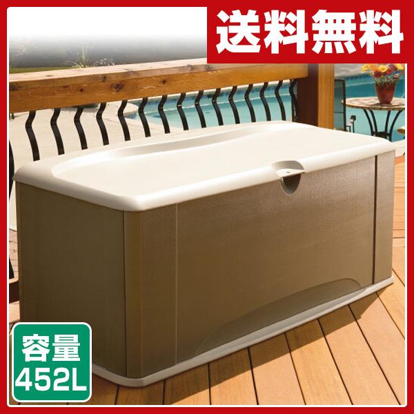 ラバーメイド(Rubbermaid) デッキボックス(XL) ベンチ 収納庫 物置 5E39 オリーブ/ベージュ 【送料無料】