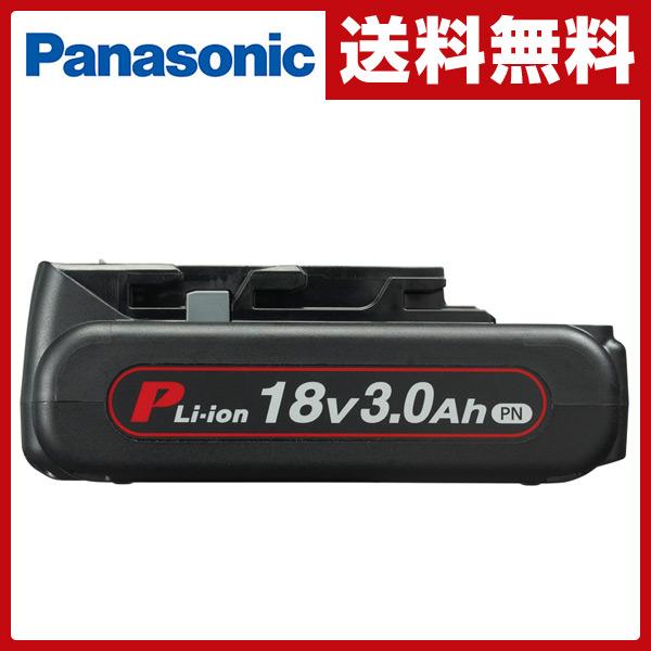 パナソニック(Panasonic) 電池パック 18V 3.0Ah EZ9L53 DIY 充電式工具 充電工具 バッテリー バッテリーパック 交換 電動工具 【送料無料】