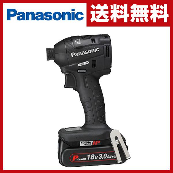 パナソニック(Panasonic) 充電インパクトドライバー 18V 3.0Ah EZ75A7PN2G-B ブラック 充電ドライバー 電動ドライバー 充電式インパクトドライバー 【送料無料】
