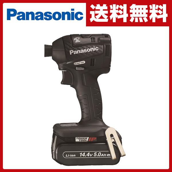パナソニック(Panasonic) 充電インパクトドライバー 14.4V 5.0Ah EZ75A7LJ2F-B ブラック 充電ドライバー 電動ドライバー 充電式インパクトドライバー 【送料無料】