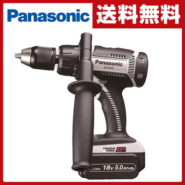 パナソニック(Panasonic) 充電振動ドリル&ドライバー 18V 5.0Ah EZ7950LJ2S-H 電動ドライバー 電動ドリル 充電式ドライバー 【送料無料】