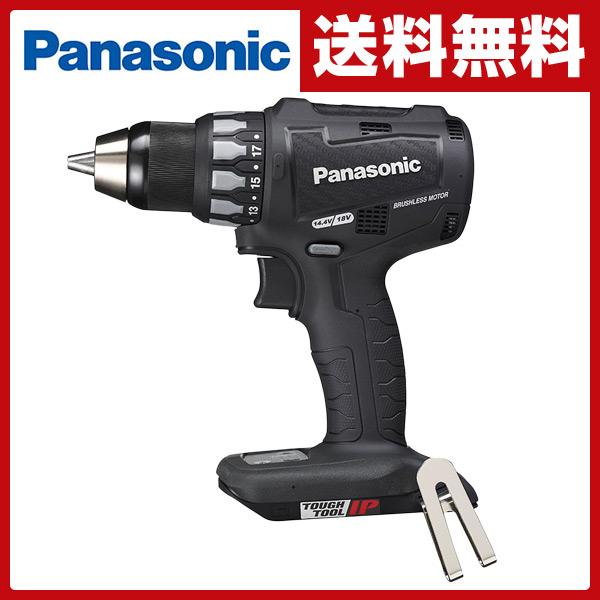 パナソニック(Panasonic) 充電ドリルドライバー 本体のみ EZ74A2X-B ブラック 電動ドライバー 電動ドリル 充電式ドライバー 【送料無料】