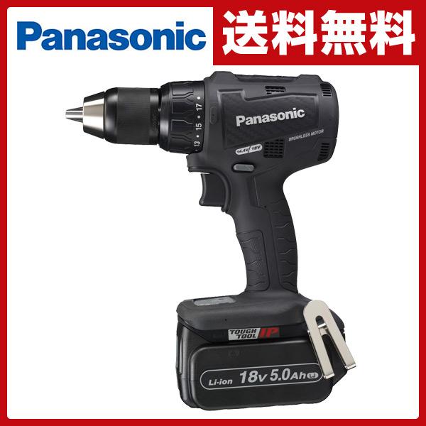 パナソニック(Panasonic) 充電振動ドリル&ドライバー 18V 5.0Ah EZ79A2LJ2G-B 電動ドライバー 電動ドリル 充電式ドライバー 【送料無料】