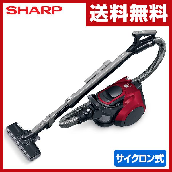 シャープ(SHARP) サイクロン掃除機 EC-VP1R レッド サイクロンクリーナー 掃除機 クリーナー サイクロン式 コンパクト 遠心分離 キャニスター 【送料無料】
